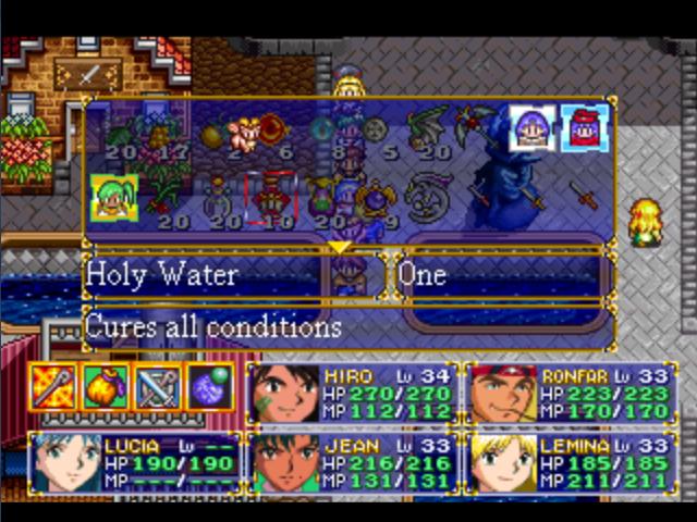 File:Holy Water Menu.png