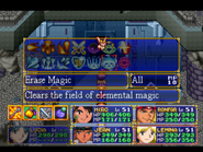 Erase Magic Menu