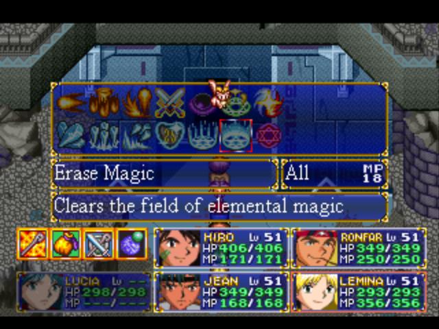File:Erase Magic Menu.png