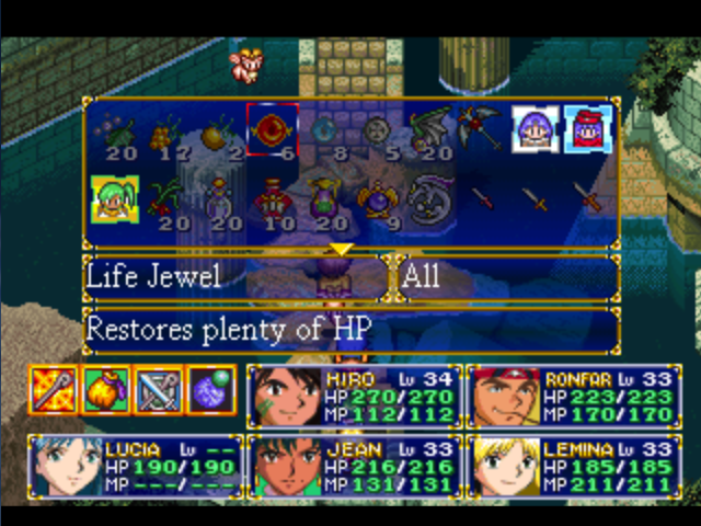 File:Life Jewel Menu.png