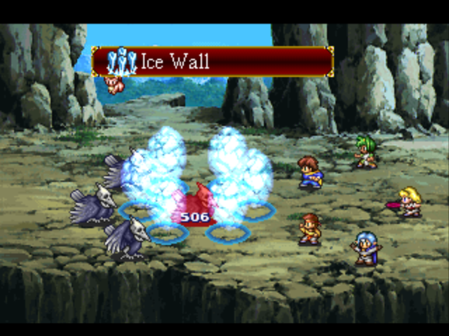 File:Ice Wall Eternal Blue Complete.png