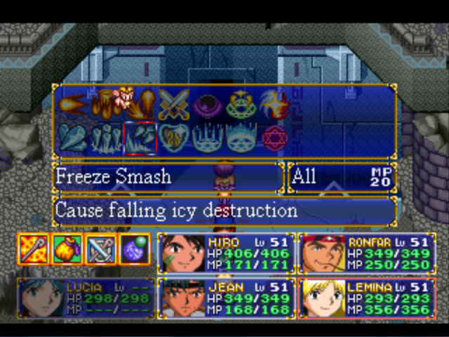 File:Freeze Smash Menu.png