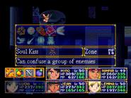 Soul Kiss Menu