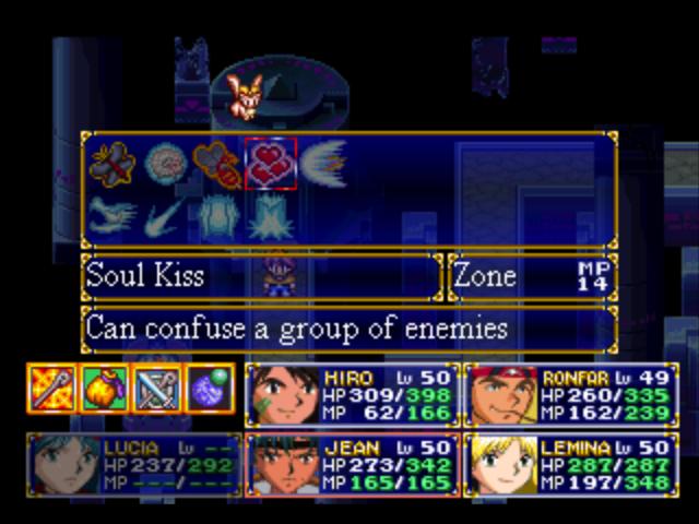 File:Soul Kiss Menu.png