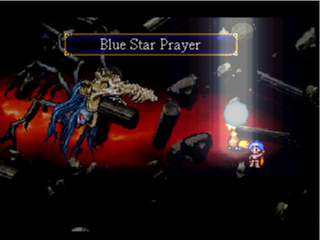 File:Blue Star Prayer Eternal Blue.png