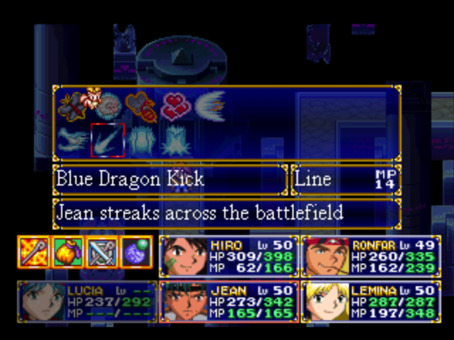 File:Blue Dragon Kick Menu.png