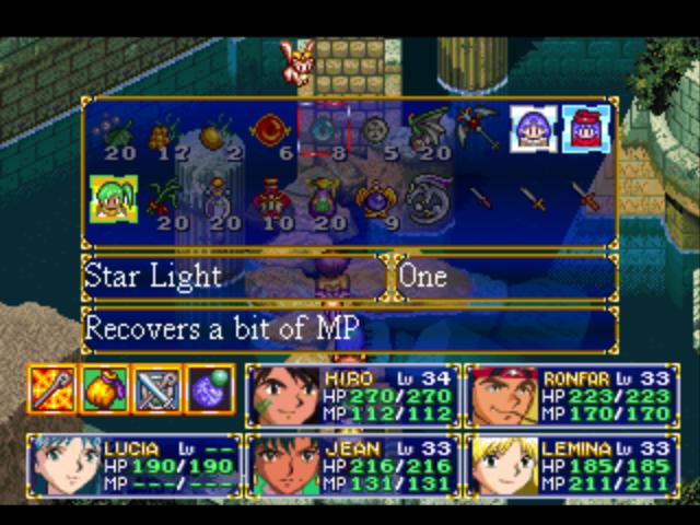 File:Star Light Menu.png