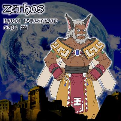 File:Zethos.JPG
