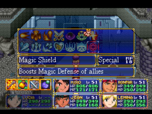 File:Magic Shield Menu.png