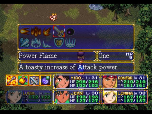 File:Power Flame Menu.png