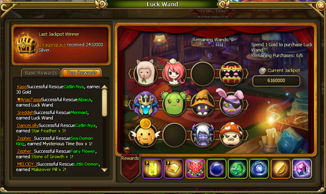 File:Lucky Wand.png