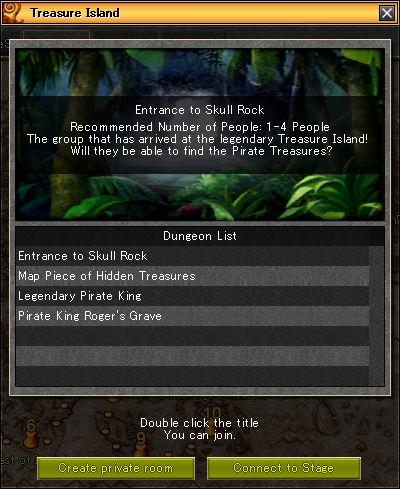 Hidden Skull Rock