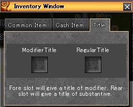 Title Inventory