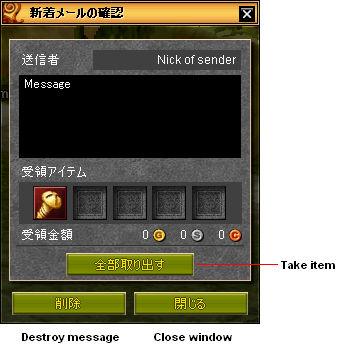 Post Box - Receive item