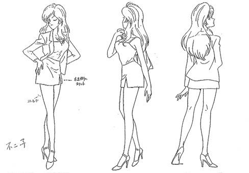 File:Fujiko19.jpg