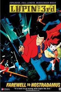 File:Lupin the 3rd, Farewell to Nostradamus.jpg