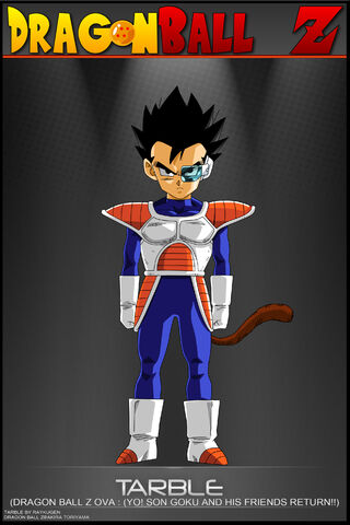File:Dragon ball z tarble by tekilazo-d31g8dk.jpg