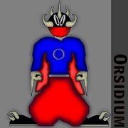 Orsidium