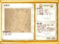 2010년 10월 27일 (수) 10:44 버전의 파일