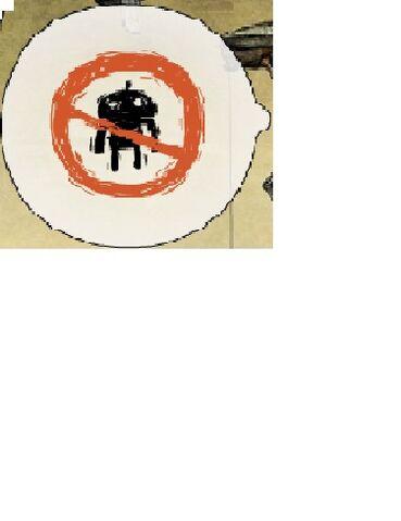 File:Restricted.jpg