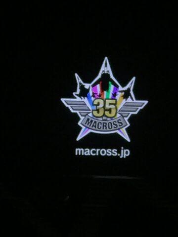 File:Macross 35th Can't Stop Walküre.jpg