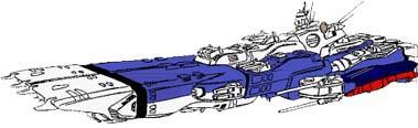 ファイル:Macross-cruiser.jpg