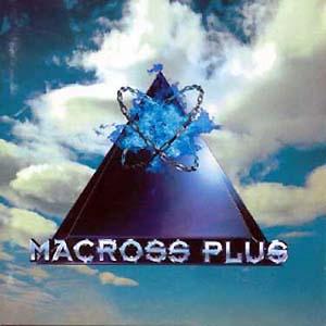 File:Macross Plus Soundtrack.jpg