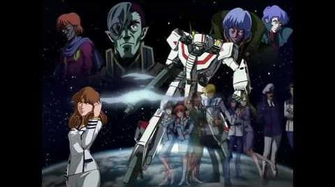 SDF Macross pachinko machine opening English Subtitled Soft Subtitles (turn on CC)