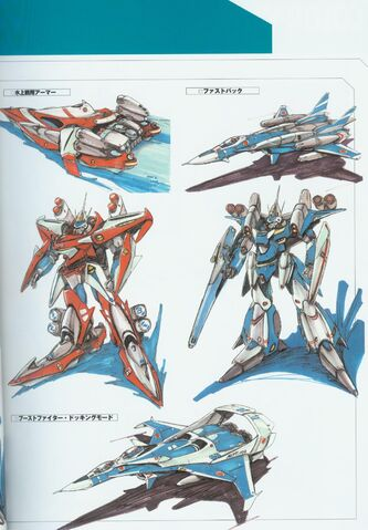 File:星嵐-99甲 2.jpeg