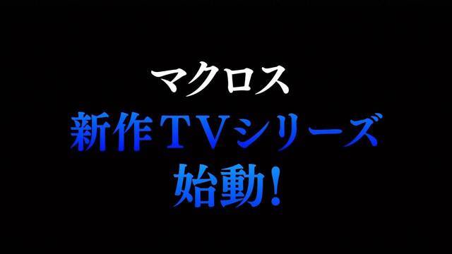 File:New TV Series.jpg