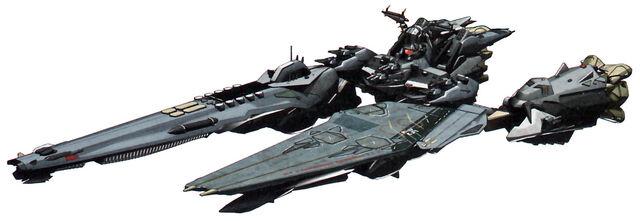 File:Macross-quarter-carrier.jpg