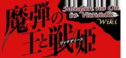 File:Madan title logo vector II.png