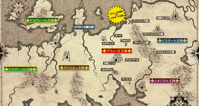 File:Map Slider locations.png