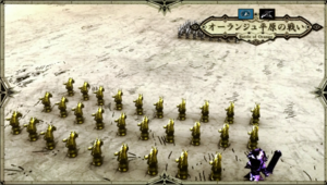 Battle of Orange