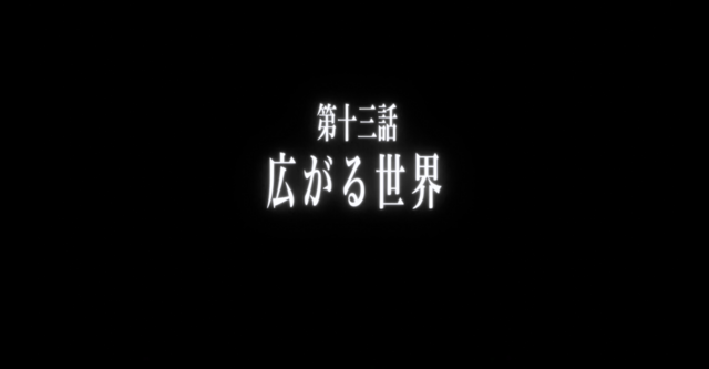 File:Anime Episode 13.png