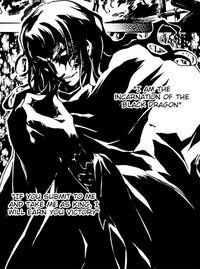 Black dragon king