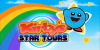 Kirby's Star Tours