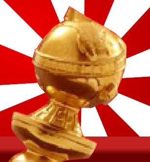 File:Golden-Globe.jpg