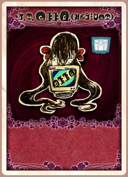 Card Elly