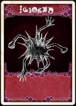 Card Suleika