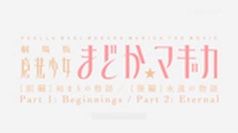 Madoka Magica The Movie Trailer