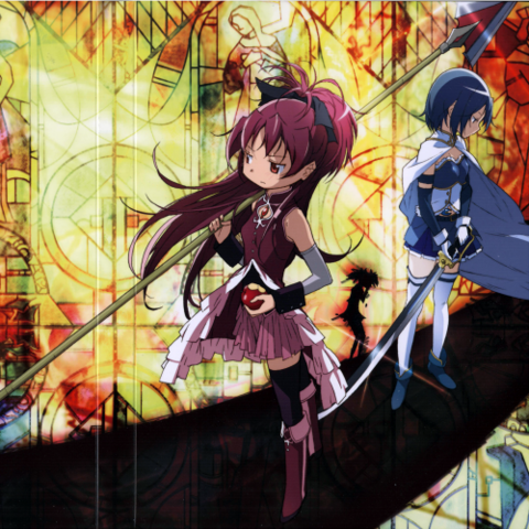 File:PMMM OST 2.png
