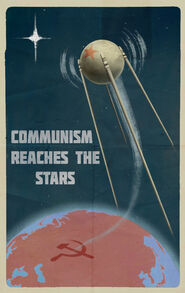 Communist Propaganda 2