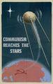 Communist Propaganda 2.jpg