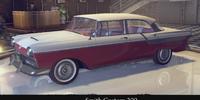 Smith Custom 200