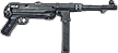 File:MP40 (sm).png