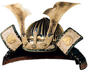 Samurai helmet 250