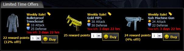 Weekly-Sale 2009-7-23