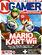 N-Gamer Issue 14