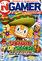 N-Gamer Issue 24